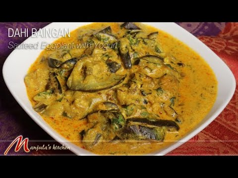Dahi Baingan – Sauteed Eggplant with Yogurt Recipe by Manjula