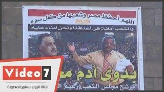 """لافتات الدعاية الانتخابية تنضم لقائمة تشويه """"سور مجرى العيون """""""
