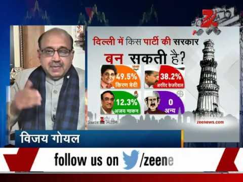 Poll survey: Who leads the race for Delhi CM's post?-Part 3