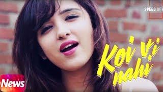 News | Koi Vi Nahi | Shirley Setia | Gurnazar | Releasing on 5th April 2018