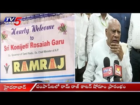 Rosaiah Launches Ramraj Cotton Showroom at Champapet | TV5 News