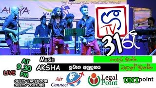 31ST NIGHT GEETV LIVE SHOW 2016