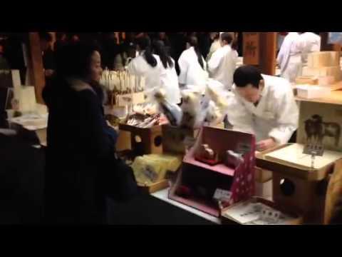 Crowdy Yasukuni Shrine for 2015 prayers