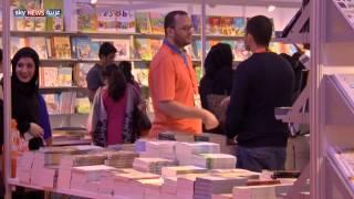ختام معرض الشارقة الدولي للكتاب