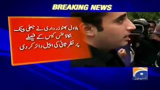 Bilawal files review petition seeking removal of name from fake accounts JIT report