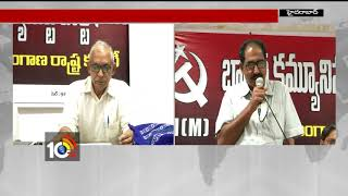 CPM Leaders Condolence to Sukomal Sen | MB Bhavan | Update | Hyderabad | TS