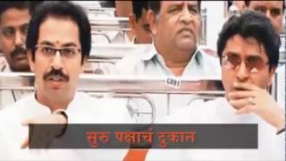 WhatsApp recently famous Video on ellections viral