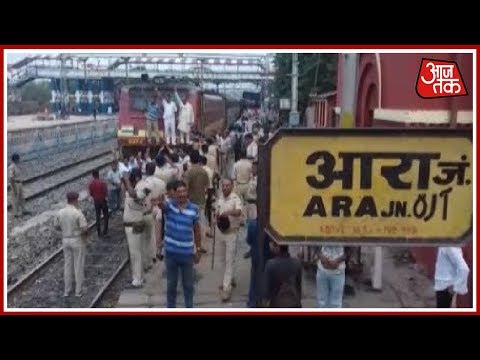 Bharat Bandh Updates: Protesters Stop Trains In Bihar's Ara; Curfew Imposed In MP's 10 Districts