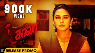 Kaala (Tamil) – Kannamma Song Promo | Movie Releasing on June 7th | Rajinikanth | Pa Ranjith