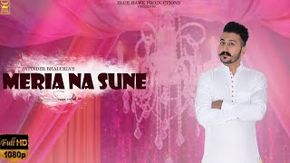 Meria Na Sune | Full | Jatinder Bhaluria | New Punjabi Songs 2018 | Latest Punjabi Songs 2018