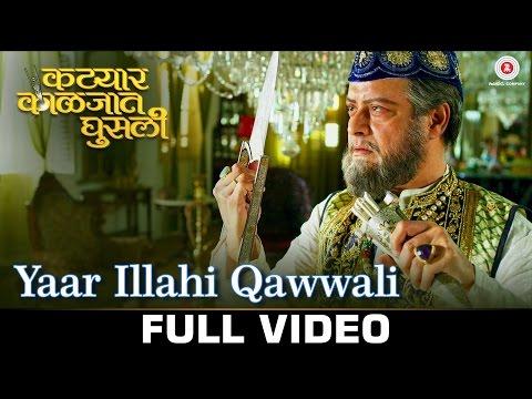 Yaar Illahi - Qawwali | Katyar Kaljat Ghusli | Arshad Muhammad, Divya Kumar & Arijit Singh