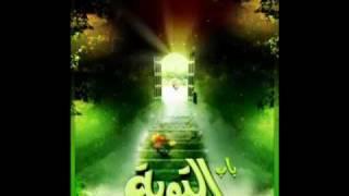 ris islam khas li chabab  tawaba mohamed bonis nador islam