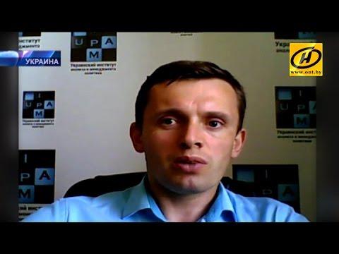 Украинский политолог Руслан Бортник прокомментировал перспективы белорусско-украинских отношений