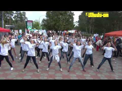 "Танцевальный флэшмоб школы танцев ""Study-On"" (Челябинск)"