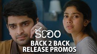 Kanam Movie Release Promos   Back 2 Back   Naga Shaurya   Sai Pallavi