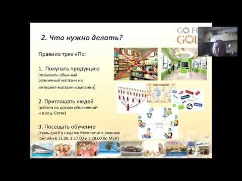 Презентация проекта Продвижение. Надежда Санникова 27.11.2014
