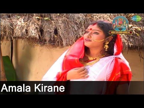 Sursaptak. - Free Download Bangla Gaan, Natok, Kobita ...