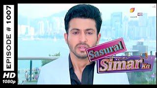Sasural Simar Ka - ?????? ???? ?? - 25th October 2014 - Full Episode (HD)