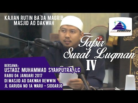 Tafsir Surat Luqman IV - Ustadz Muhammad Syahputra, Lc