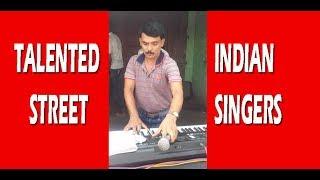 sare shikwe gile bhula ke kaho Best male female voice chenger Amazing indian street Singers