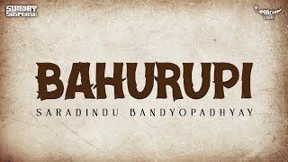 Sunday Suspense   Baroda   Bahurupi   Saradindu Bandopadhyay   Mirchi 98.3