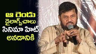Director Surendra Reddy SUPERB Speech @ Pantham Theatrical Trailer Launch EVENT