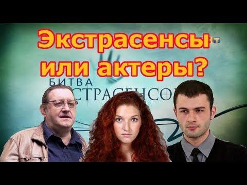 Битва экстрасенсов: Константин Гецати - актер? Где снимались участники шоу