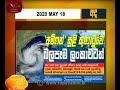 RU Dawase Paththara 18-05-2020