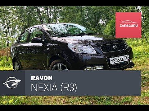 Седан Ravon Nexia R3 на базе Aveo первого поколения