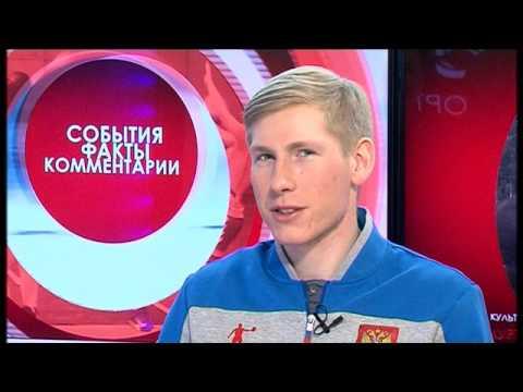 17 02 17 Экспертное мнение - Всемирная Универсиада-2017 в Казахстане