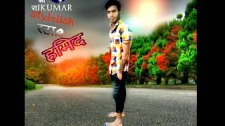 Switch off sambalpuri songs dance/akash