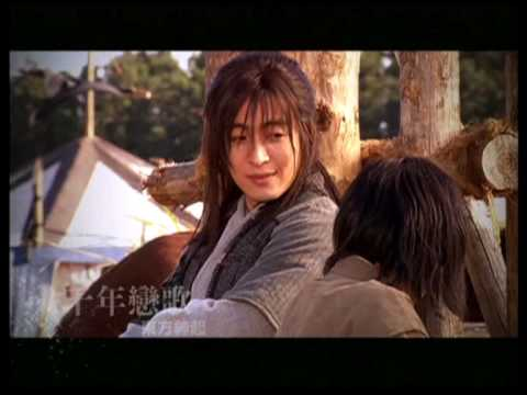 MV Thousand Years Love Song from
