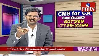 10th తర్వాత CA | CMS for CA Chairman CA Chandra Shekar Explain about Importance Of CA Course | hmtv