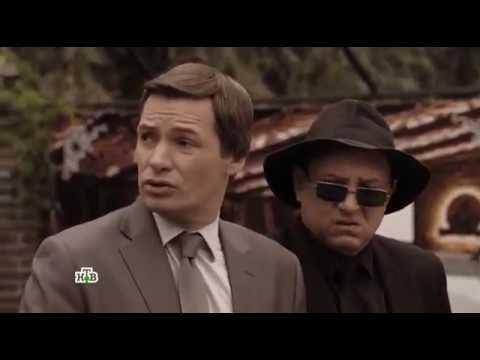 Сериал Пёс 2 сезон 11 серия