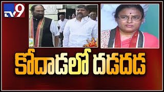 Political Mirchi : T-TDP Vs Congress in Mahakutami over Kodad ticket