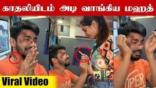 Kathaliyidam Adi Vangiya Mahat – Viral Video is Here | Prachi, Yashika Aannand | Kollywood