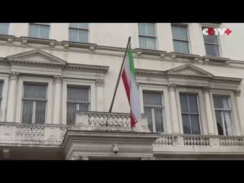 Iranian Embassy Reopens in London