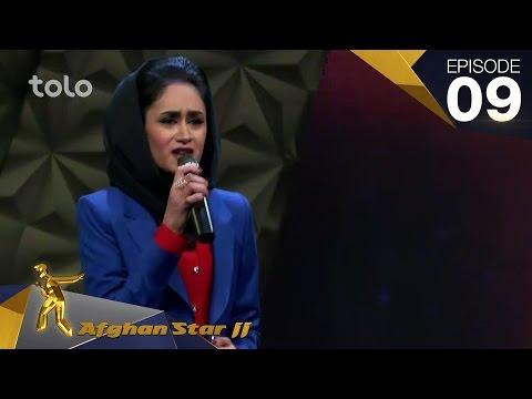 Afghan Star S11 - Episode 09 - Top 12 / فصل یازدهم ستاره افغان -  12 بهترین