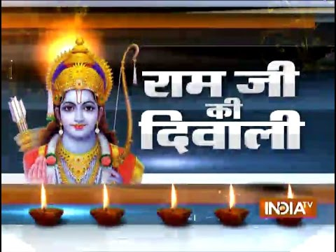 India TV Exclusive:  History of Diwali from Ayodhya