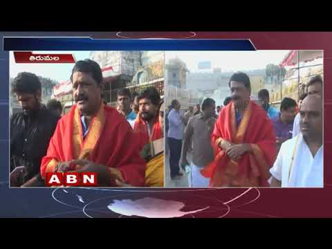 AP Minister Ganta Srinivas Rao Visited Tirumala With his Family | ABN Telugu