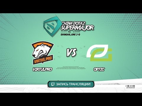 Virtus.pro vs OpTic, Super Major, game 2 [Lum1sit, LighTofHeaveN]
