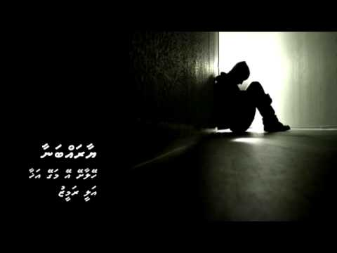 Ali Rameez Song heylaashey video