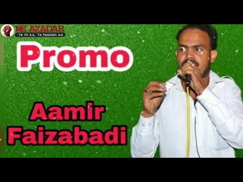 Promo | Jashn e Imam Hasan as 2019| Aamir Faizabadi | 15 Ramzan | Ahmedabad