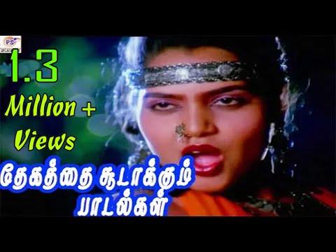 மிட் நைட் மசாலா பாடல்கள் -Mid Night Masala Selected  Super Hit Tamil H D Video Song Part 3 thumbnail