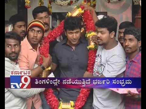 See How Fans Are Planning To Celebrate Puneeth Rajkumar's Birthday
