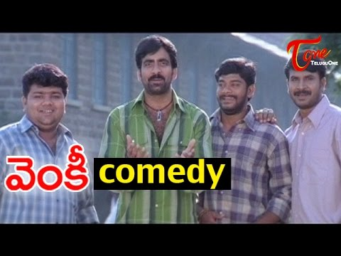 Hilarious Comedy From Venky 1 video
