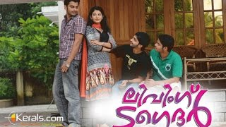 Living Together - Malayalam Full Movie Living Together (2011) HD | Malayalam Movies Full