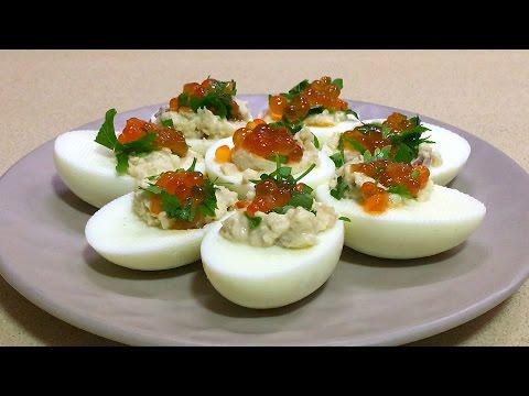 Яйца фаршированные селёдкой с икрой