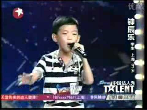 Amazing Voice - Memory - musical from a 9-year-old - China