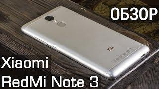 Xiaomi RedMi Note 3 подробный обзор от FERUMM.COM. Красивый и качественный обзор RedMi Note 3